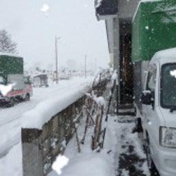 画像 今日も大雪の中 引越しいたしました。 の記事より 1つ目