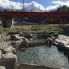 河原で足湯の混浴〜〜(≧∇≦)の画像