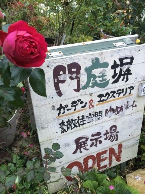 新築戸建の外構工事 55万5千円プラン・広島の小さなガーデン屋さんの記事より