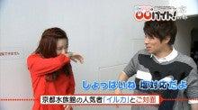 淳・ぱるるの○○バイト!17