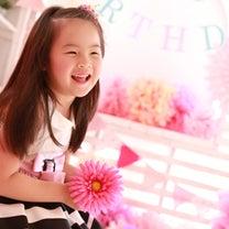 【募集】フォトスタジオ・お誕生日専門コースの記事に添付されている画像