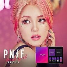 初めてポニーさんを知ったのは韓国のcyworldのブログでした。