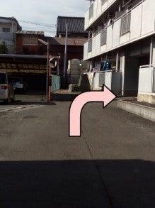 ぜんこう針灸マッサージ院車1号線名古屋