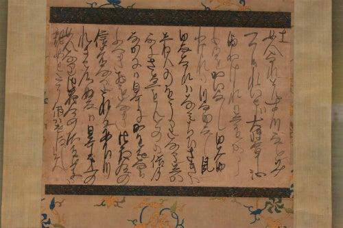 東京国立博物館の所蔵品 その121...