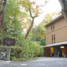 秋の箱根旅行☆レジー…