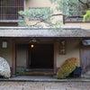 明日12/10 11時から『日本料理のテーブルマナー講座』の受付が始まります。の画像