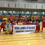 関東フットサルリーグ…