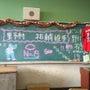 庚午小学校