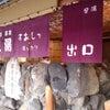 ∵ 県研究指導部会の画像