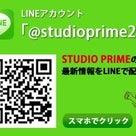 ☆★2015.12.4★☆の記事より
