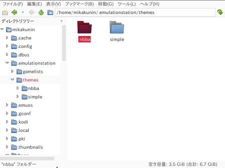Emulation Station Themes
