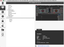 Virtual DJメモ】波形・スキン(インターフェイス) | 佐世保バーガーの