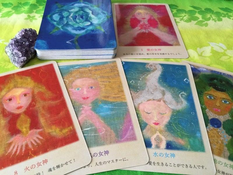 レムリアン・カード発売記念WS