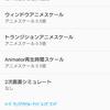 Xperia Z5 Premium:パフォーマンスについての画像