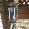 今回はEV充電器のご紹介です。の画像
