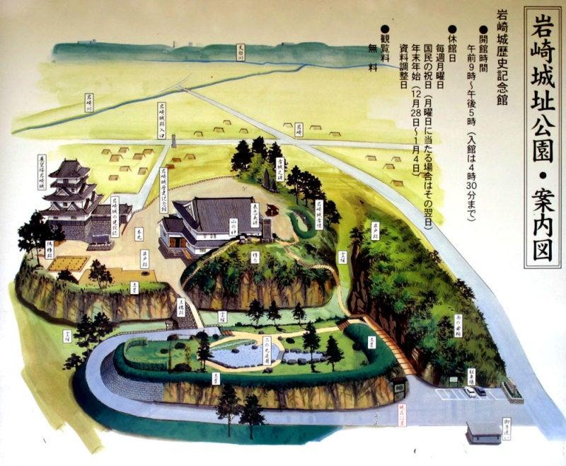 岩崎城①案内図