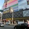 ドンキホーテ梅田店に行ってきた。の画像