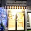 ドイツパンマイスターの店の画像
