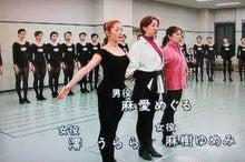 NHKBS『タカラヅカ 憧れと伝統の...
