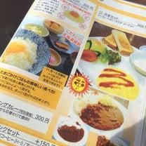 たまごかけごはんのモーニング@ノワール(瀬戸市)の記事に添付されている画像