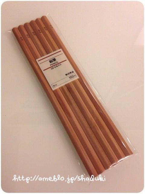 □【文房具】無印『鉛筆 2B・6本入り』
