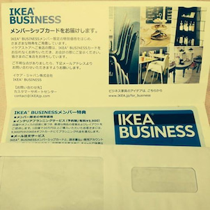 IKEAでビジネスアカウント&ウッドデッキの画像