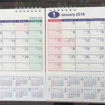 2016年カレンダー…