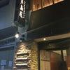 昨日の大阪レポ( ´ ▽ ` )ノの画像