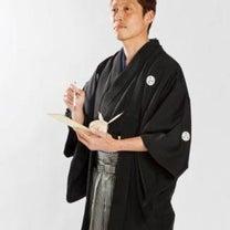 川柳家・水野タケシの著作物ご紹介!!の記事に添付されている画像
