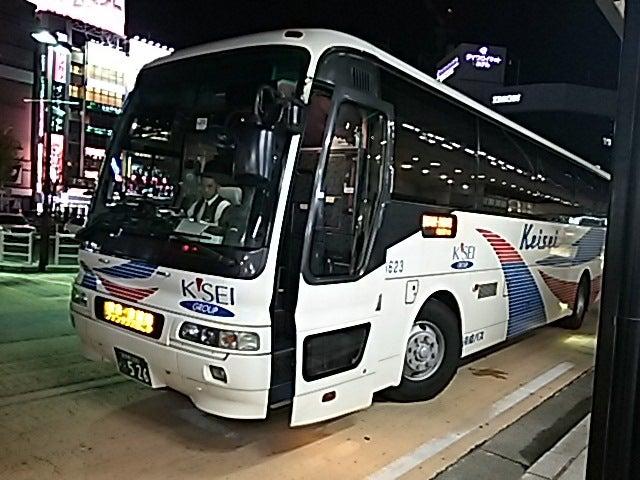 京成バス 夜行高速バスファンタ...