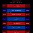 SHIZUOKA R…