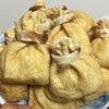 餅がべろんと出ない!簡単美味しい餅巾着の画像