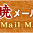 景気ウォッチャー調査…