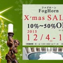 FogHorn201…