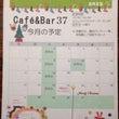 12月のカレンダーと…