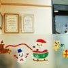 12月のホワイトニング予約受付日の画像