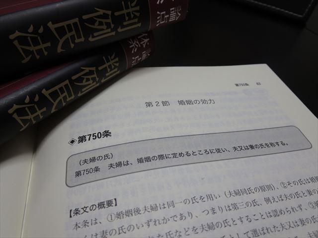 2015.12.03_民法本_R