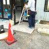 伊丹市 新事業所  【おりーぶ瑞穂】の画像