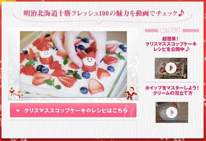 1204-スコップケーキ