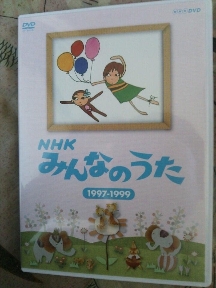 楽天ブックス: 家族のうた DVD-BOX - オダギリ …