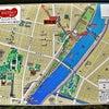 江戸の不夜城「吉原」を歩く「其の一」の画像