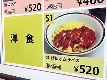 https://stat.ameba.jp/user_images/20151205/09/hadakadenkyu/e6/12/j/o0350026313502877855.jpg