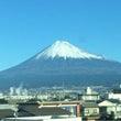 研修〜富士山