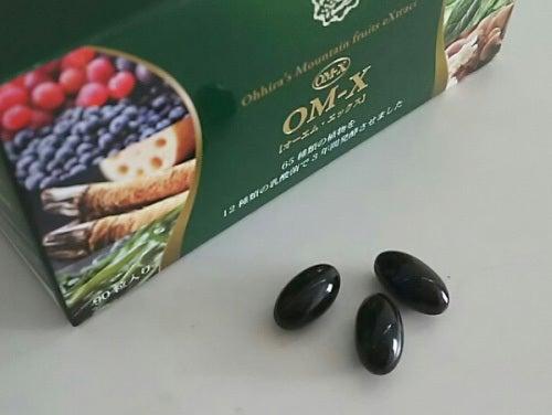 生酵素サプリメント「OM-X」