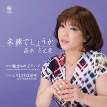 NHKラジオ 日曜バ…