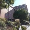 名古屋で国際学会に登壇の画像