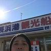 長浜港!!の画像