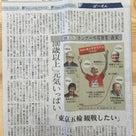 センテナリアン(百寿者 )  12月4日日経新聞夕刊記事よりの記事より
