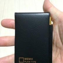 ポケットサイズの手帳