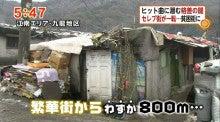 貧困 韓国